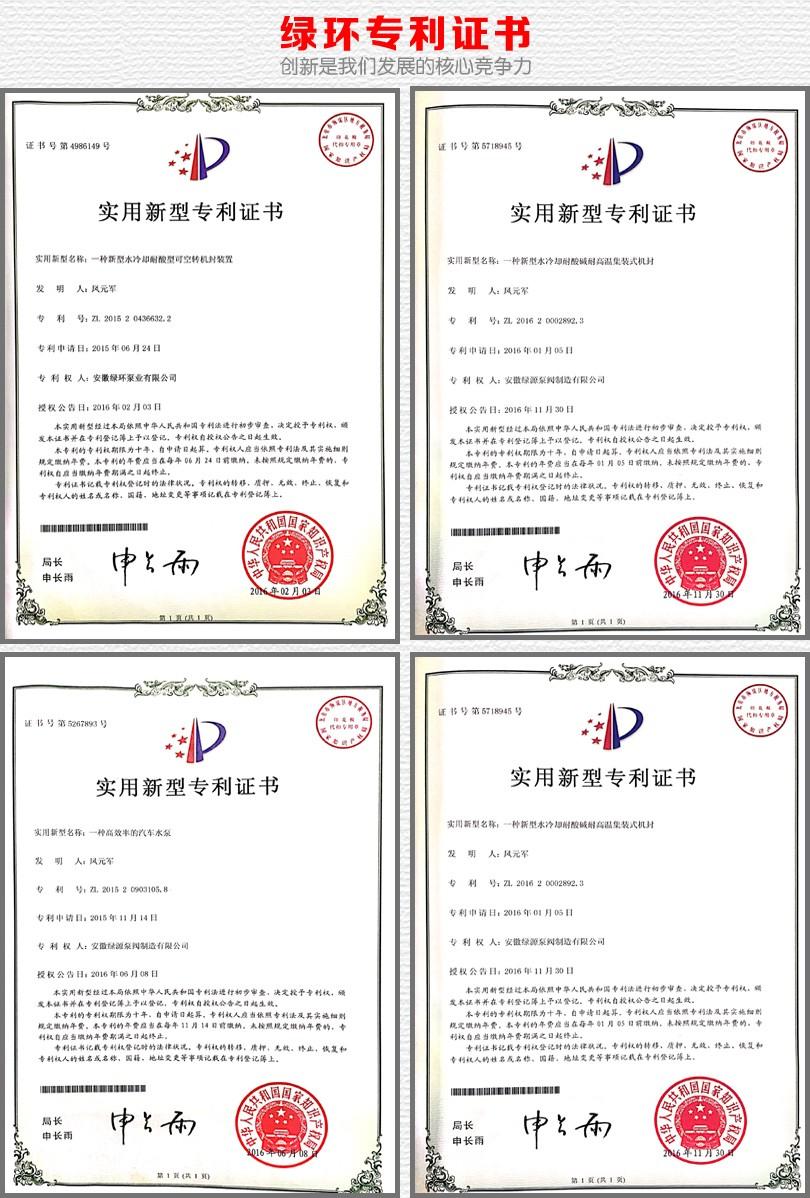4-专利证书.jpg
