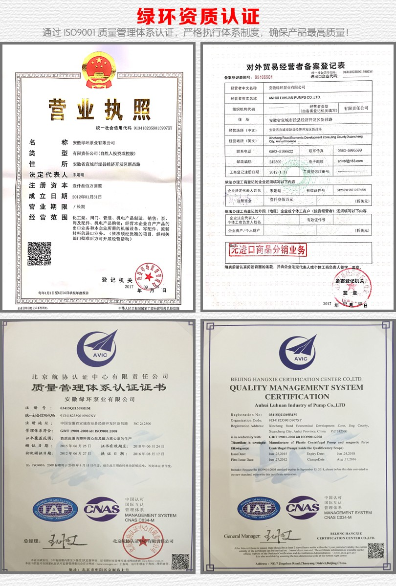 1-资质认证.jpg